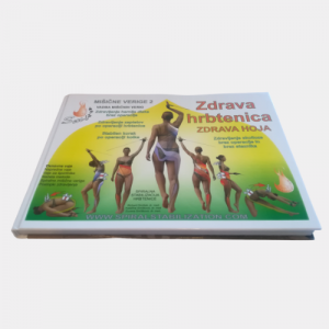knjiga SPS - Zdrava hrbtenica - zdrava hoja